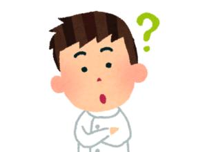 man.question